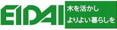 永大産業株式会社